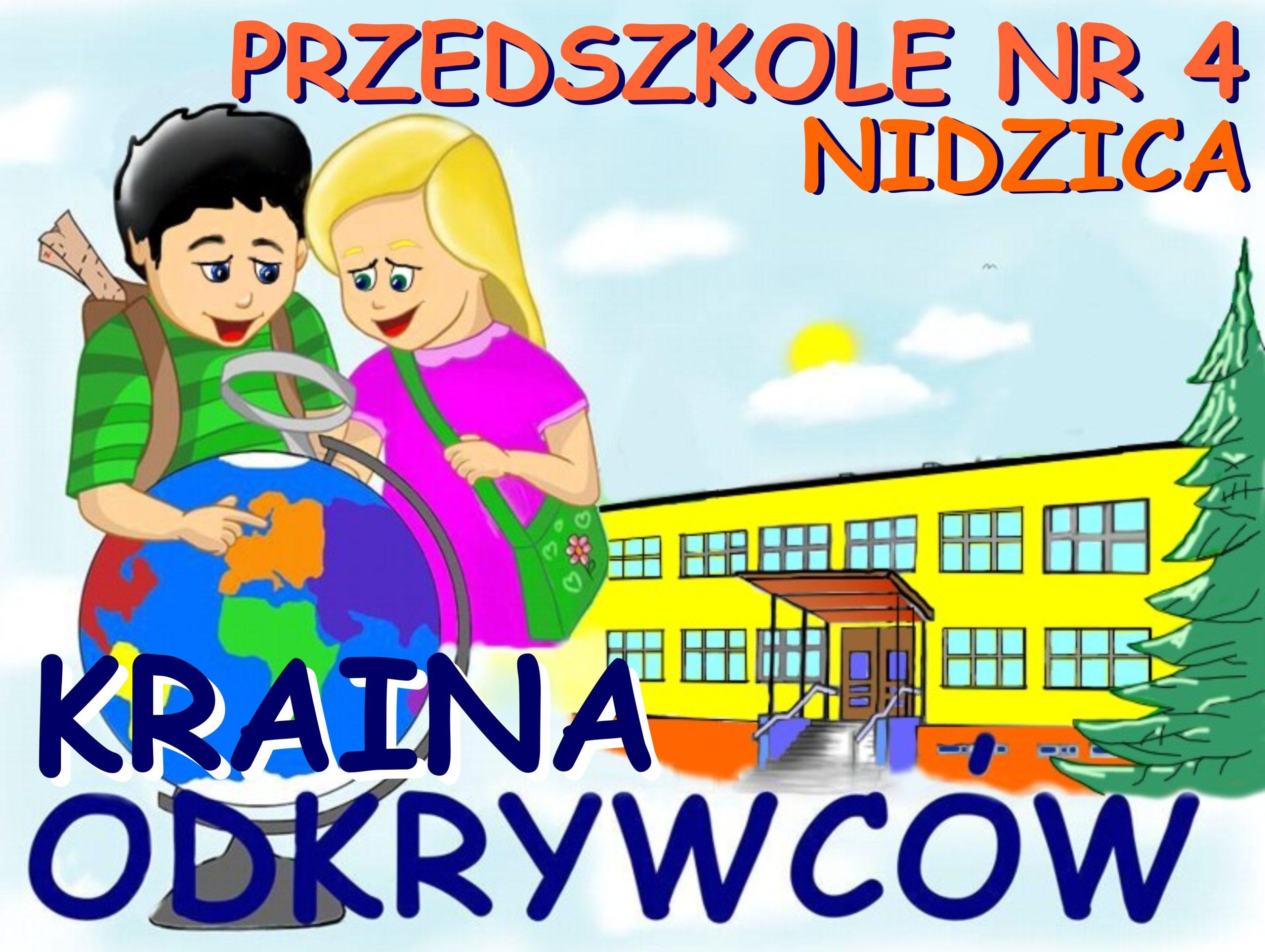 przedszkole-logo-01